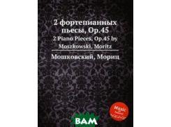 2 фортепианных пьесы, Op.45