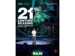21st Century Reading 3. Creative Thinking and Reading with TED Talks