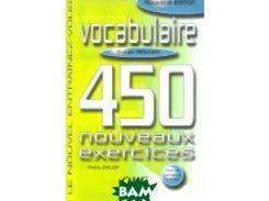 450 Vocabulaire Nouveaux Exercices Debutants Livre + Corriges