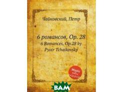 6 романсов, Op. 28