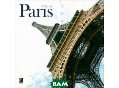A Day in Paris (+ 4 CD)
