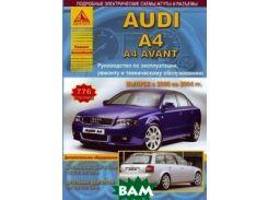 Audi A4 / A4 Avant. Выпуск с 2000 по 2004 гг. Руководство по эксплуатации, ремонту и техническому обслуживанию, дополнительное оборудование