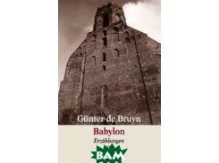 Babylon (изд. 1992 г. )