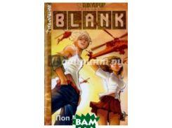 Blank (изд. 2006 г. )