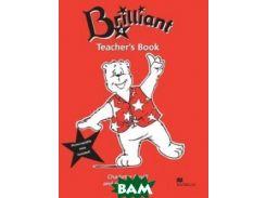 Brilliant 4 Teacher`s Guide