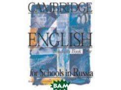 Cambridge English for Schools in Russia. Student`s Book Four: Учебник английского языка. Уровень 4
