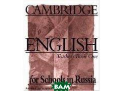 Cambridge English for Schools in Russia. Teacher`s Book One. Методическое пособие. 1 урок, 6 класс