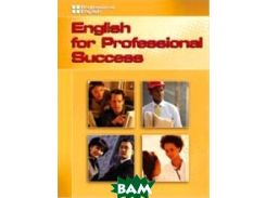English for Professional Success: Text (+ Audio CD)