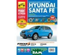 Hyundai Santa Fe. Выпуск с 2006 г., рестайлинг в 2010 г. Пошаговый ремонт в фотографиях