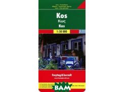 Kos: Road and Leisure Map