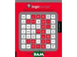 Logolounge3. 2000 работ, созданных ведущими дизайнерами мира