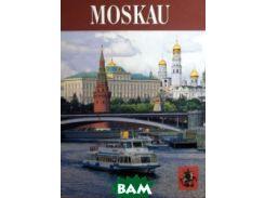 Moscau (изд. 2004 г. )
