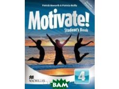 Motivate! Student`s Book Pack: Level 4 (+ CD-ROM)