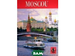 Moscou (изд. 2004 г. )