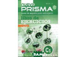 Nuevo Prisma C1. Libro de ejercicios (+ Audio CD)