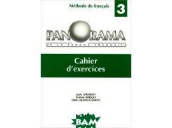 Panorama de la Langue Francaise 3: Cahier d`Exercices