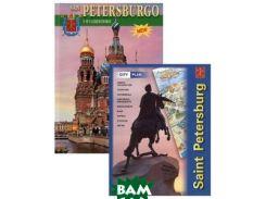 San Petersburgo y sus alrededores