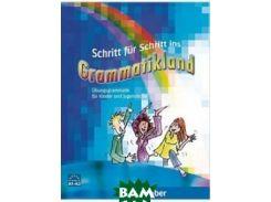 Schritt fr Schritt ins Grammatikland