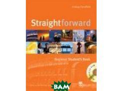 Straightforward Beginner: Student`s Book (+ CD-ROM)