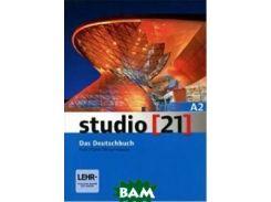 Studio (21) - Grundstufe: A2: Gesamtband - Das Deutschbuch (+ DVD)