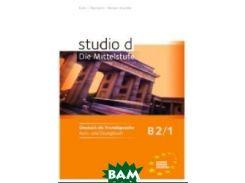 Studio D. Die Mittelstufe. Kurs- Und Ubungsbuch B2 (+ Audio CD)