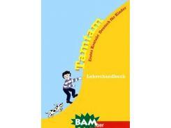 Tamtam. Lehrerhandbuch