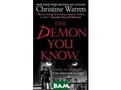 The Demon You Know (Others, Book 3)