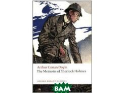 The Memoirs of Sherlock Holms