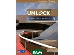 Unlock: Level 4: Listening and Speaking Skills: Student`s Book and Online Workbook