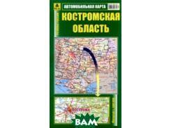 Автомобильная карта. Костромская область