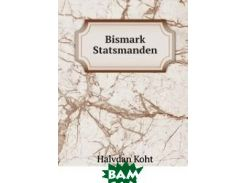 Bismark Statsmanden