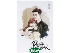 Doramabook-mini. Между двух миров