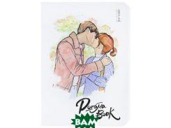 Doramabook-mini. Силачка Де Бон Су