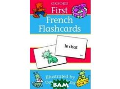 First French Flashcards
