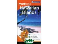 Mustsees Hawaiian Islands
