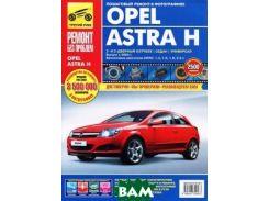 Opel Astra H. Руководство по эксплуатации, техническому обслуживанию и ремонту