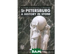 St Petersburg: A History in stone