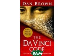 The Da Vinci Code (Movie tie-in)