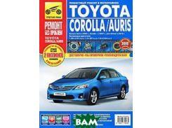 Toyota Corolla/Auris с 2007 г. Руководство по эксплуатации, техническому обслуживанию и ремонту
