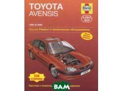 Toyota Avensis 1998 - 01/2003. Ремонт и техническое обслуживание