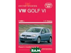 VW Golf VI с 2008 г. Ремонт и техобслуживание, цветные электросхемы