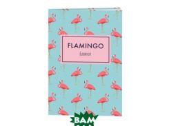 Блокнот. Mindfulness. Фламинго (формат А5, на скобе, фламинго на голубом)