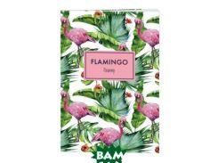 Блокнот-планнер. Mindfulness. Фламинго (формат А4, на скобе, зелёная обложка)