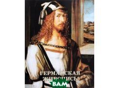 Германская живопись. XV   XVI