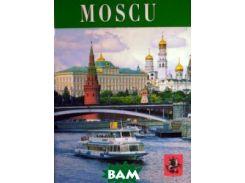 Москва (на испанском языке)