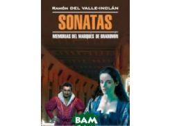 Сонаты. Книга для чтения на испанском языке