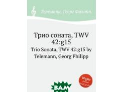 Трио соната, TWV 42:g15