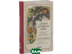 Чеширский кот. Записная книжка
