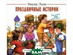 Эйн Яаков.  Источник Яакова . В 6 томах. Том 2