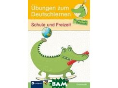 & 220;bungen zum Deutschlernen. Schule und Freizeit